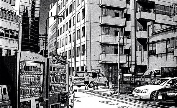Fanfic / Fanfiction Cidade sujeito
