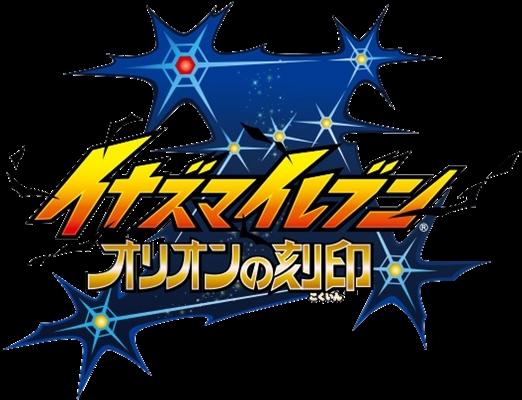 Fanfic / Fanfiction Inazuma Eleven Orion