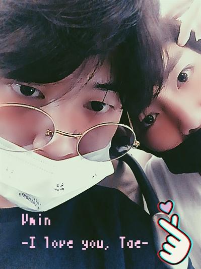 Fanfic / Fanfiction Vmin-YoonTae-TaeYoonmin-Instagram (feat: HopeKook e Namjin)