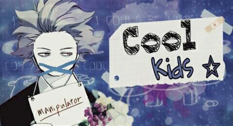 Fanfic / Fanfiction Cool Kids