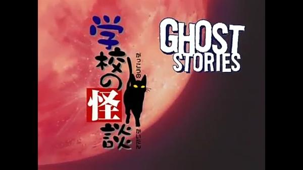 Fanfic / Fanfiction Histórias de Fantasmas 2 Temporada