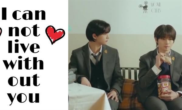 Fanfic / Fanfiction I can not live without you - HyunIn