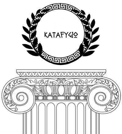 Fanfic / Fanfiction Katafygio, a ilha de semideuses. - Interativa - RPG
