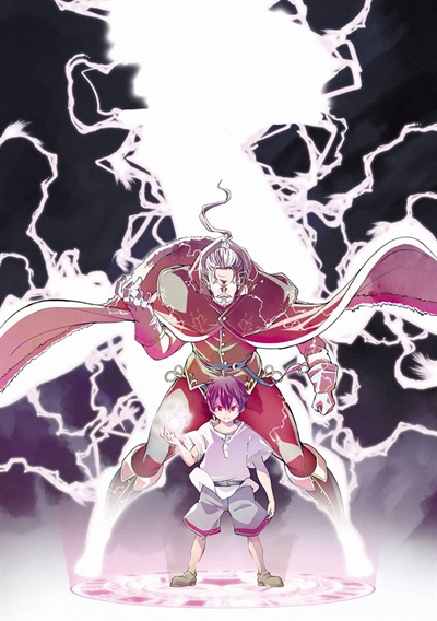 Fanfic / Fanfiction Sorcerer King Again