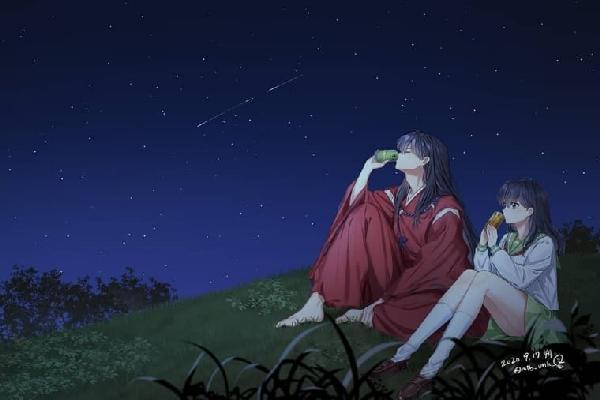 Fanfic / Fanfiction A Noite das Estrelas
