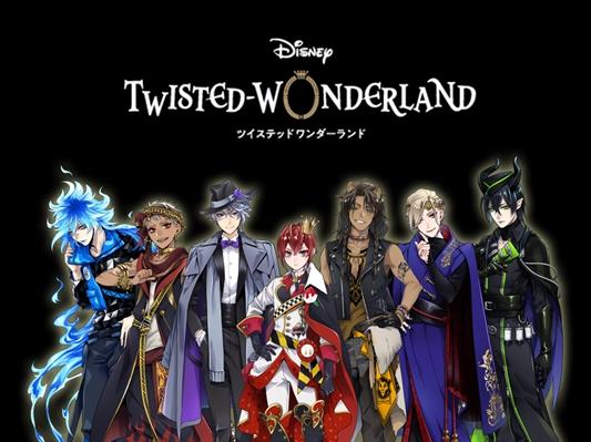 Fanfic / Fanfiction Imagine Twisted Wonderland (pedidos abertos)