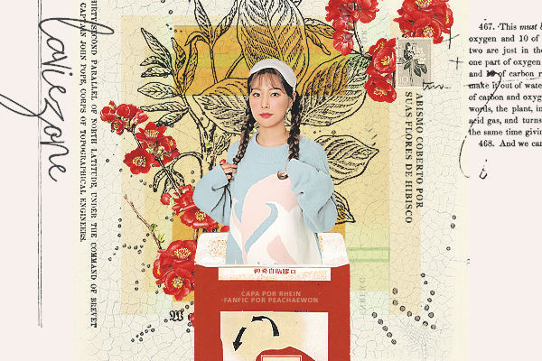 Fanfic / Fanfiction Abismo Coberto por Suas Flores de Hibisco