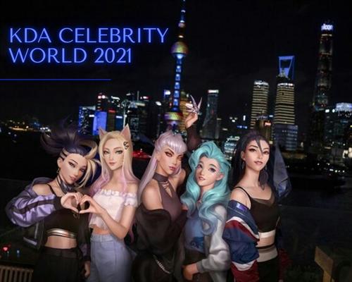 Fanfic / Fanfiction KDA Celebrity World 2021