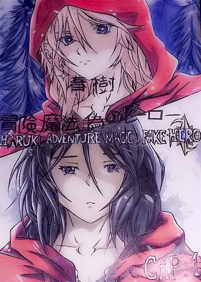 Fanfic / Fanfiction Haruki Adventure Magic, Fake Hero
