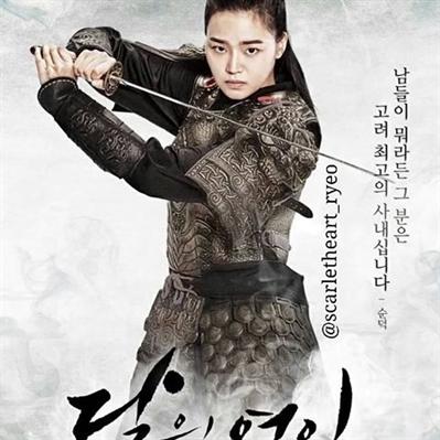 Fanfic / Fanfiction Histórias de wang hyun e Park sun deok - Capítulo 2 - O a florecer da flor