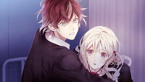 "Fanfic / Fanfiction Laços de sangue... - Capítulo 2 - ""Meu nome é Ayato..."""