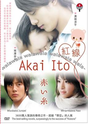 Fanfic / Fanfiction Lendas Urbanas (japonêsas) - Capítulo 33 - Akai - Ito