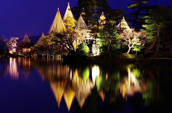 Fanfic / Fanfiction Lendas Urbanas (japonêsas) - Capítulo 41 - Kenroku-en garden