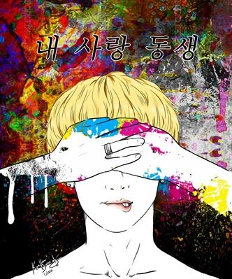 Fanfic / Fanfiction Meu querido dongsaeng - Capítulo 4 - Uma chance
