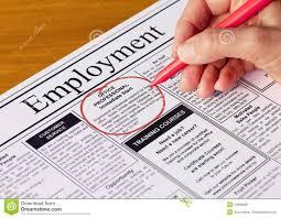 Fanfic / Fanfiction Pizzaria do além - Capítulo 1 - Busca de emprego