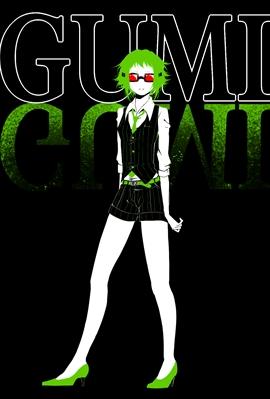 Fanfic / Fanfiction RadioChat - Capítulo 4 - A Cenourinha Gumi