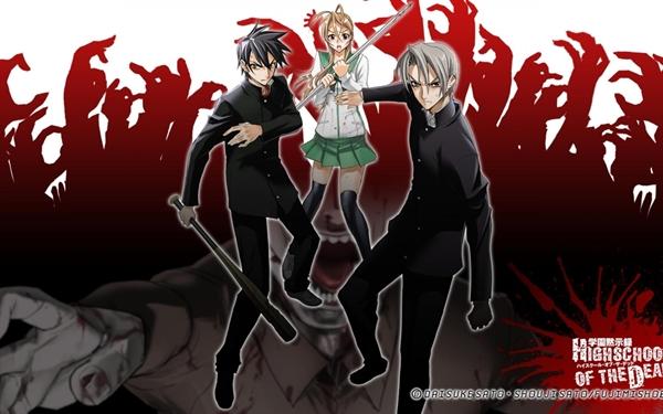 "Fanfic / Fanfiction High School of The Dead - Capítulo 1 - ""Prólogo"""
