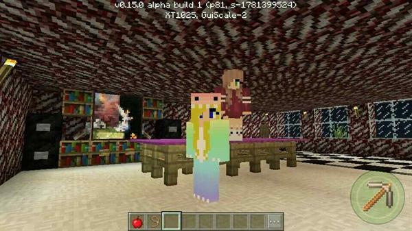 Fanfic / Fanfiction Meu primeiro mundo - Capítulo 1 - Minha aventura tendo Minecraft