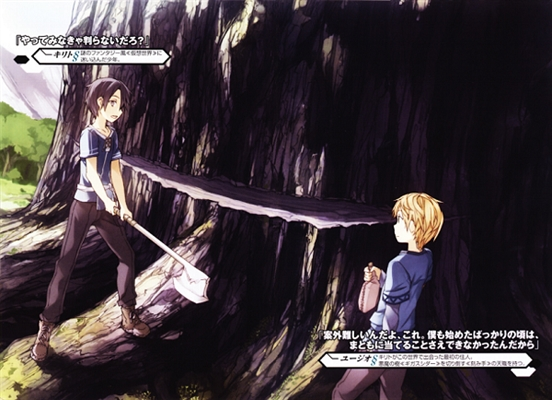 Fanfic / Fanfiction Sword Art Online Omega (LINK NOVO) - Capítulo 5 - Giga cedro e vila