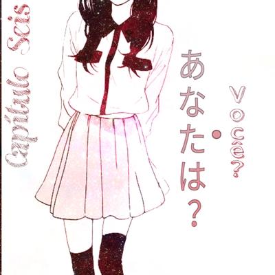 Fanfic / Fanfiction A Vida Dupla de Harumi - Capítulo 6 - Você?