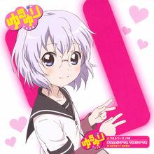 Fanfic / Fanfiction On'nanoko wa on'nanoko ga Daisuki (Interativa) (HIATUS ;-;) - Capítulo 7 - Capítulo especial:Judy Mackenzie