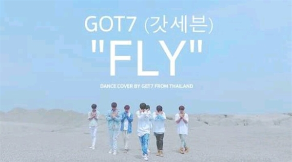 Fanfic / Fanfiction Lyrics - K-Pop - Capítulo 17 - Fly Got7 Com Tradução