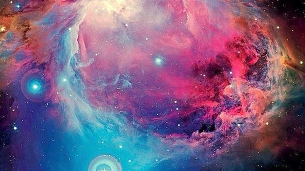 Fanfic / Fanfiction Last Heaven - Capítulo 5 - Fifth - Orion Nebula