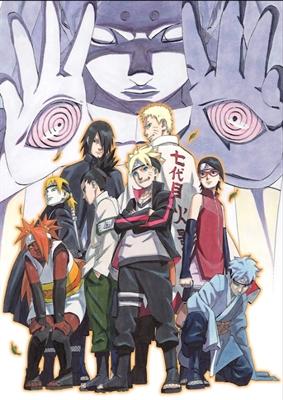 Fanfic / Fanfiction Naruto :a nova geração. (interativa) - Capítulo 12 - Batalha! Ela morreu e ele sumiu?