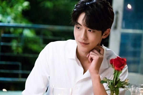 Fanfic / Fanfiction A Babá - Nam Joohyuk ♡♡ - Capítulo 2 - Capítulo II