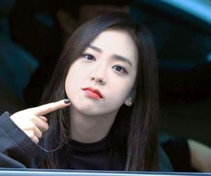 Fanfic / Fanfiction A pessoa certa - Capítulo 1 - Kim Jisoo!