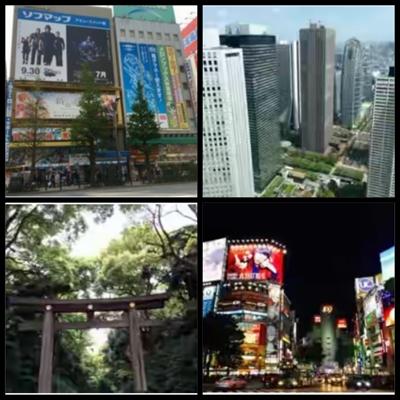 Fanfic / Fanfiction Cidade de Tokiō - Capítulo 10 - Curtindo tokyō com os amigos (parte 1)