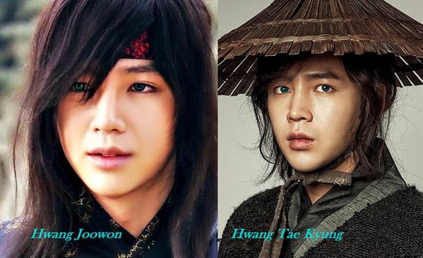 Fanfic / Fanfiction Hwarang: Virando a página, para uma nova história - Capítulo 13 - Hwang Joowon e Hwang Tae Kyung