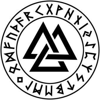 Fanfic / Fanfiction O vingador saami e o retorno do dragão. - Capítulo 2 - Os símbolos misteriosos