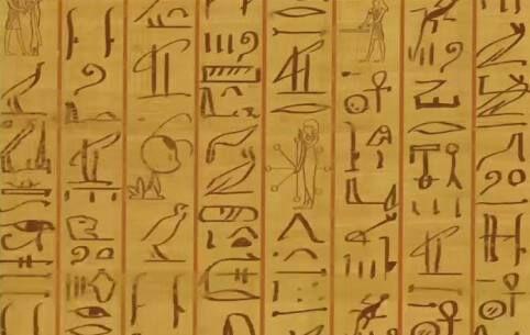 Fanfic / Fanfiction Amor Cruzado - Capítulo 13 - A pedra do Egito