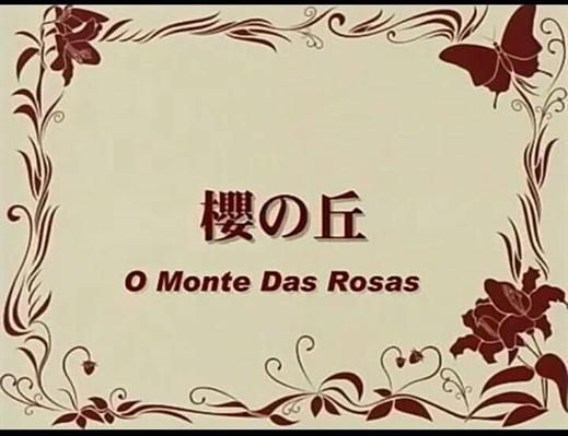 Fanfic / Fanfiction Branco Puro - Capítulo 1 - O Monte das Rosas