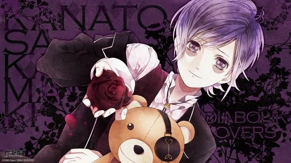 Fanfic / Fanfiction Imagine - Diabolik Lovers - Capítulo 136 - - Kanato Sakamaki - Sala de chá -