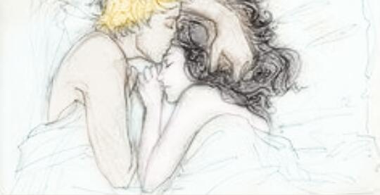 Fanfic / Fanfiction Meu Primeiro Amor (BoruSara)(MitsuChou)(InoHima)(ShikaYodo) - Capítulo 43 - Uma noite no Hotel