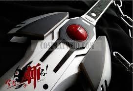 Fanfic / Fanfiction Naruto uchiha o filho de madara - Capítulo 1 - A espada lendaria e a capa