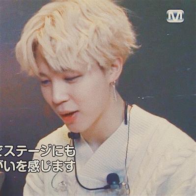 Fanfic / Fanfiction Once in His dreams - Park Jimin X Jeon Jungkook - Capítulo 1 - Prólogo