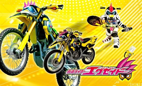 Fanfic / Fanfiction Kamen Rider Mighty - Capítulo 4 - A corrida por uma vida