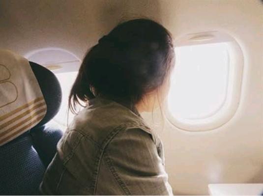 Fanfic / Fanfiction I love you my girl-instagram(imagine Park Jimin) - Capítulo 31 - Instagram Tata