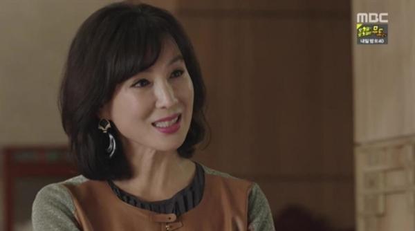 Fanfic / Fanfiction Imagine Jungkook - Fetish - Capítulo 7 - Senhora Jeon - Omma