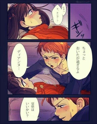 Fanfic / Fanfiction Nanatsu Taizai na School (Nanatsu taizai) - Capítulo 15 - Finalmente Oque Todos Queriam............Capitulo Quatorze
