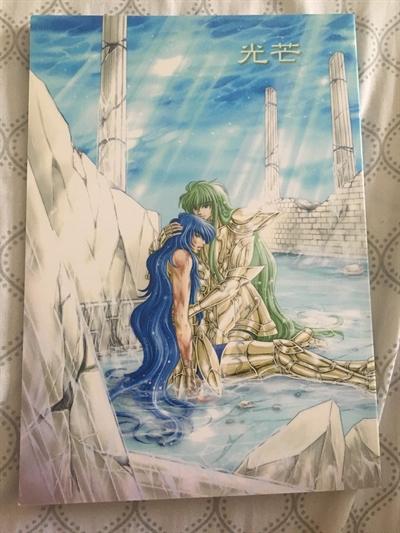 Fanfic / Fanfiction Autora X cavaleiros X Leitores - Capítulo 173 - Deus do céu lindo