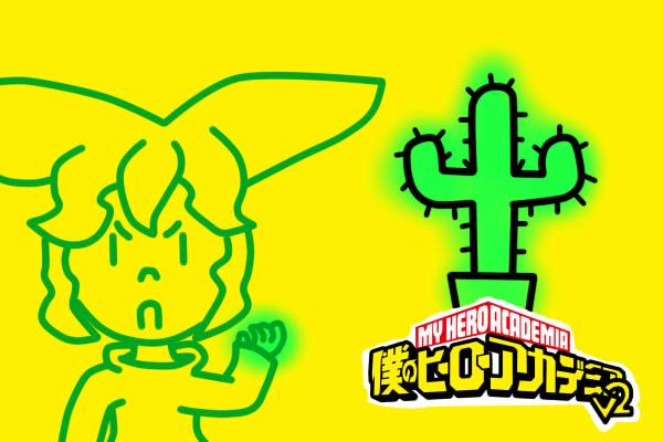 Fanfic / Fanfiction Boku no Hero Academia v2 - Capítulo 3 - O Dia Chegou I