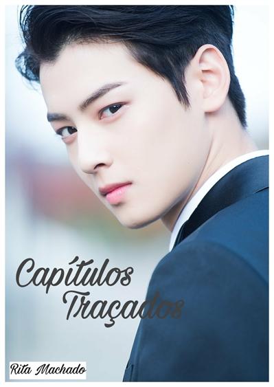Fanfic / Fanfiction Capítulos Traçados (EunwooASTRO) - Capítulo 1 - Fighting!