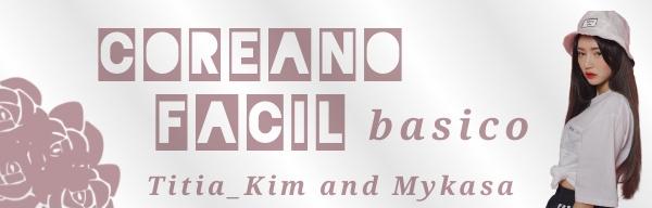Fanfic / Fanfiction Coreano Fácil - Básico - Capítulo 9 - Batchim duplo - Vogais ou consoantes (Part.2)