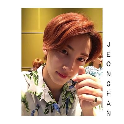 Fanfic / Fanfiction Falling In Love (Coletânea Imagines Seventeen) - Capítulo 9 - Posso sorrir só de te ver, JeongHan (Day 09 JeongHan)