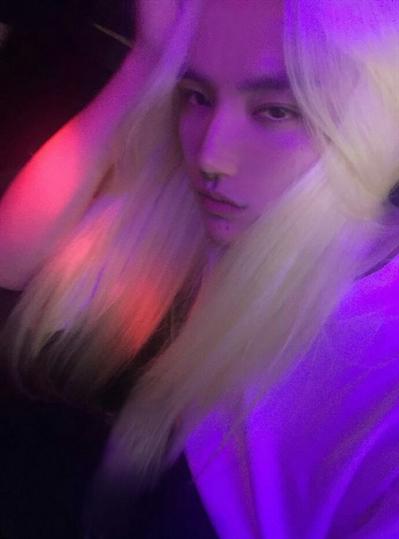 Fanfic / Fanfiction Instagram - Imagine Jungkook - Capítulo 26 - Narrador.