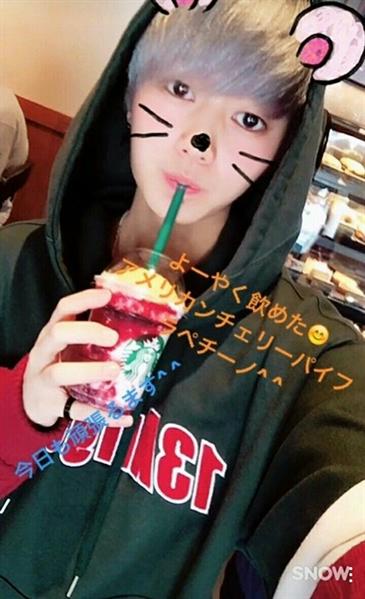 Fanfic / Fanfiction Instagram - Jeon Jungkook - Capítulo 109 - Capítulo - 93